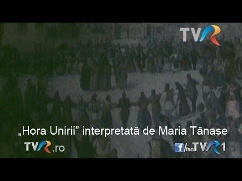 """""""Hora Unirii"""" interpretată de Maria Tănase"""