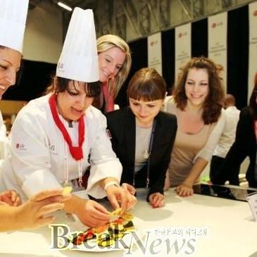 LG Home chef Championship 2013 à Cape Town: 3 ème place pour la France