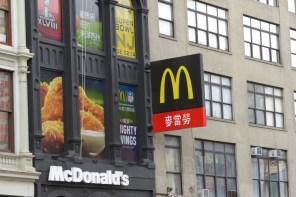Macdo à Chinatown