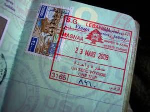 Lebanese stamp