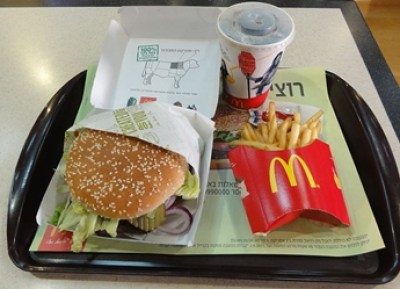 McDonald's meal from a McDonald's in Israel