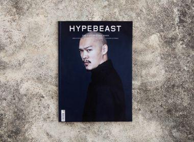 hypebeast magazine issue 9