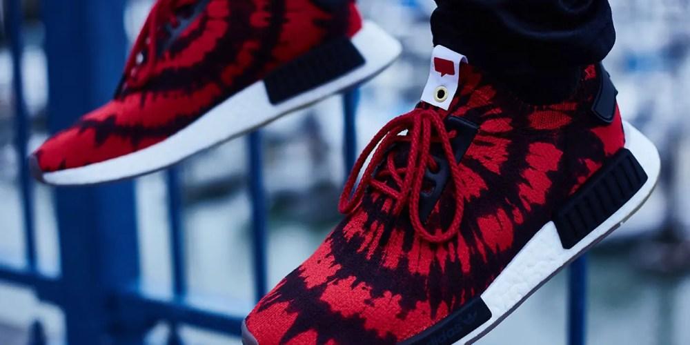 5f75a7b14802 adidas x Nice Kicks NMD Runner PK Release Info