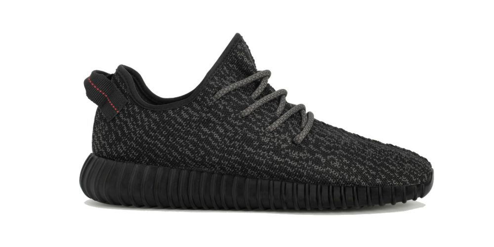 6b8fe27f3 adidas Originals Yeezy Boost 350