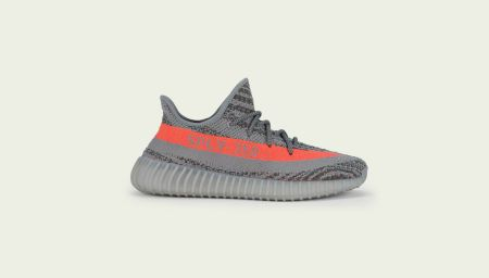 adidas Originals Yeezy Boost 350 V2: Retailers List
