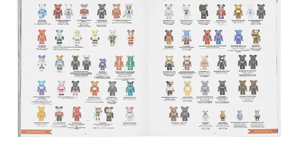 medicom 20 years toy manual