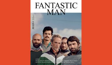 Fantastic Men of Peniche by FANTASTIC MAN
