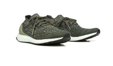 adidas ultra boost uncaged army