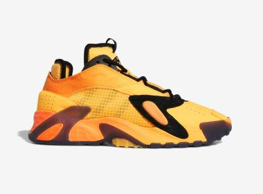 adidas streetball flame orange