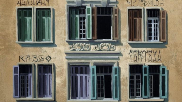 Luis Maluf Art Gallery