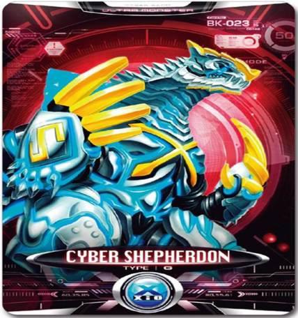 cyber shep