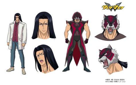 tiger mask w2
