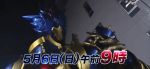Promo released for Kamen Rider Build- Ep. 34: The Broken Best Match