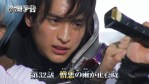 Preview- Kishiryu Sentai Ryusoulger Ep. 32: When The Rain of Hatred Stops Coming Down