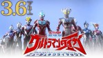 Teaser trailer released for Ultraman Taiga- New Generation Climax