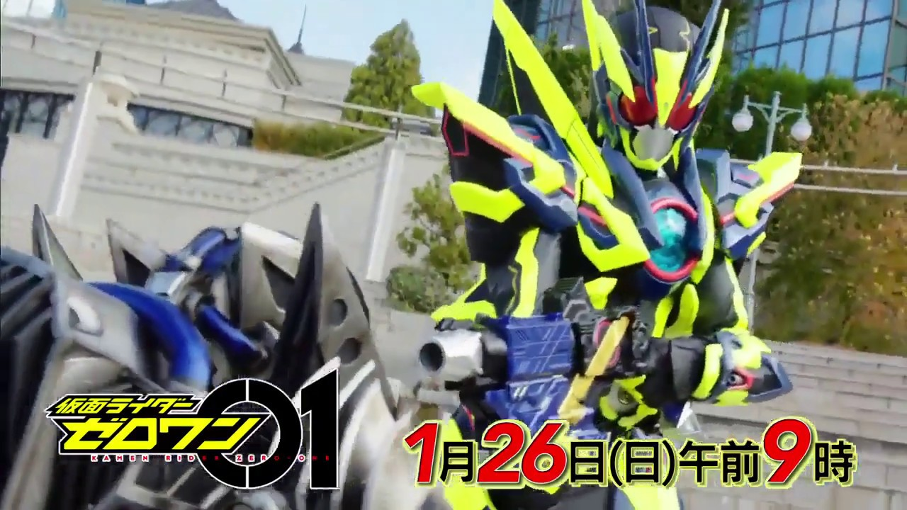 Preview Kamen Rider Zero One Ep 20 That Is 1 000 The Best House Cult Faction