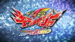 Mashin Sentai Kiramager Episode Zero teaser trailer released