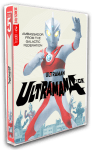 Preview: Ultraman Ace - The Complete Series (Bluray)