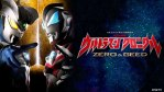 Ultraman Chronicle Zero and Geed Ep. 7: Overcome the Adversity now online