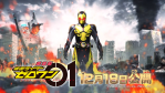 Kamen Rider Saber and Kamen Rider Zero-One movie trailer released