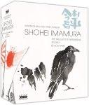 Preview- Survivor Ballads: Three Films by Shohei Imamura (Limited Edition Bluray)