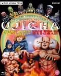Preview- Ujicha: Violence Voyager/Burning Buddha Man (Bluray)