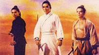 magnificent-trio-1966