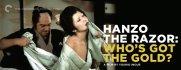 Hanzo the Razor - Who's Got the Gold