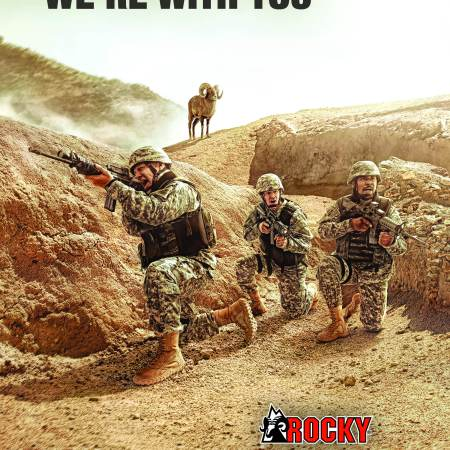 rocky outdoor we're with you