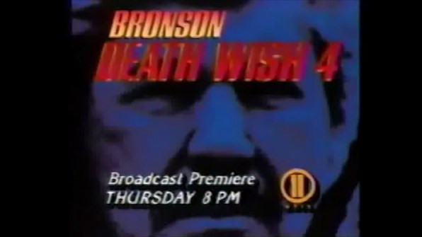 Death Wish 4 Broadcast Promo