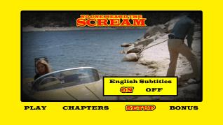 No One Heard the Scream subtitles menu
