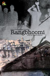 Festival Cinema Roma 2013 - 21 Rangbhoomi