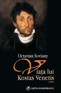 Copertă Kostas Venetis