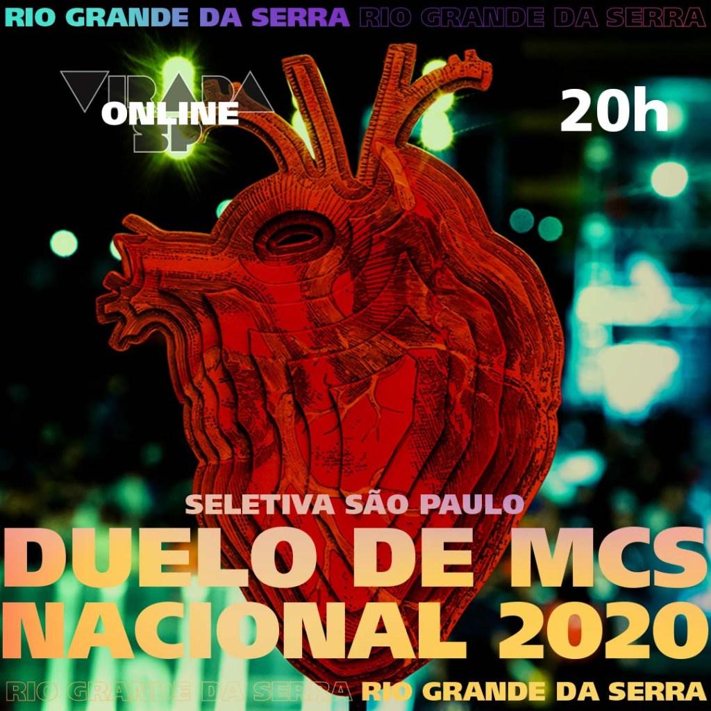 DUELO-CC-FEED_01