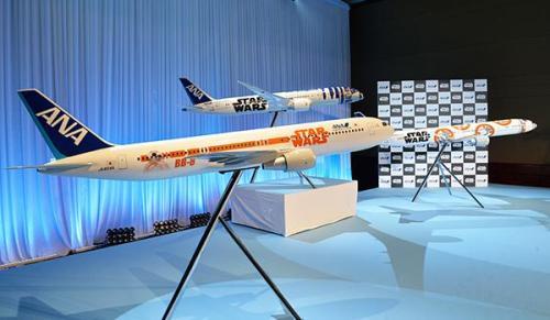 Jets SW culturageek.com.ar