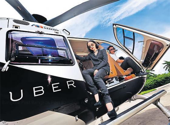 Uber helicopteros b