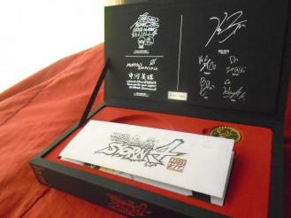 Cultura Geek Naruto Shippuden UNS 4 5