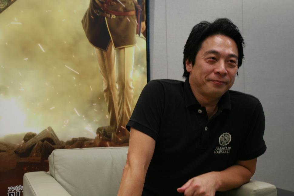 Cultura Geek Final Fantasy XV Platinum Demo Traducción 1