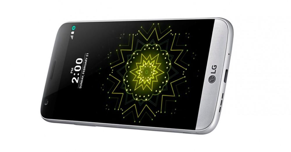 www.culturageek.com.ar LG G5 modulo bateria 2