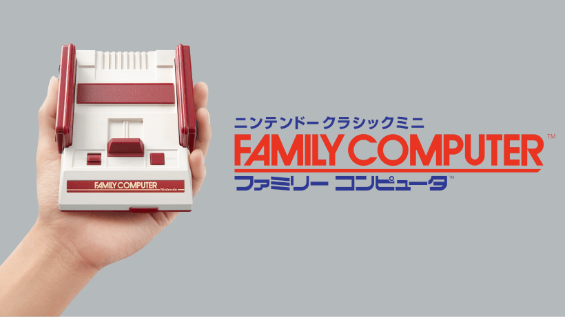 mini famicon