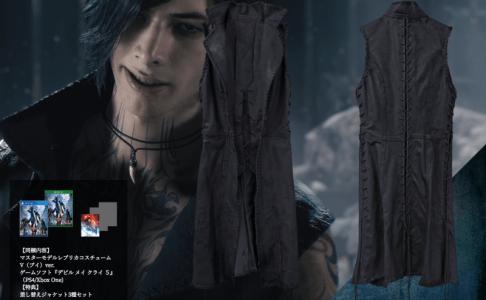 Culturageek.com.ar Devil May Cry 5 Bundle 3