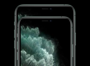 iPhone www.culturageek.com.ar