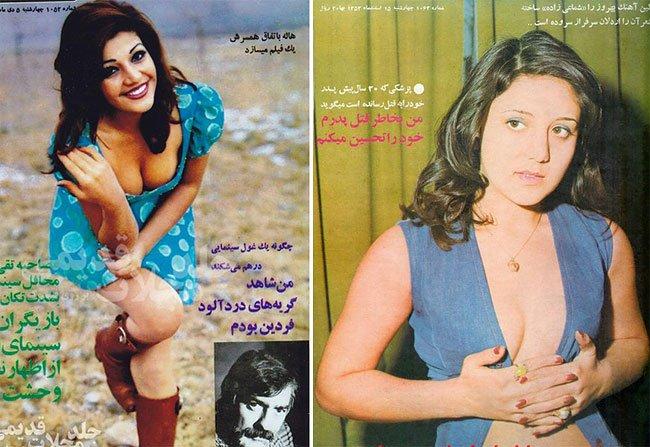Iranian women 70s 1970s Cultura Inquieta