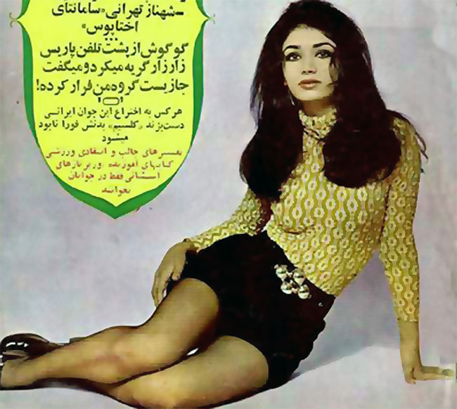 iranfashion culturainquieta.jpg12