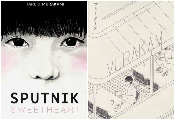 murakami cultrainquieta4