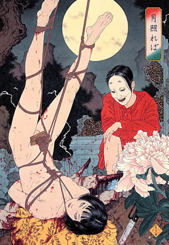 Takato Yamamoto Cultura Inquieta6