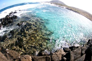 Pele's Lagoon