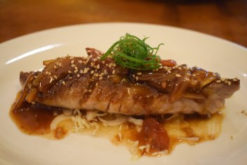 Garlic ponzu ahi belly