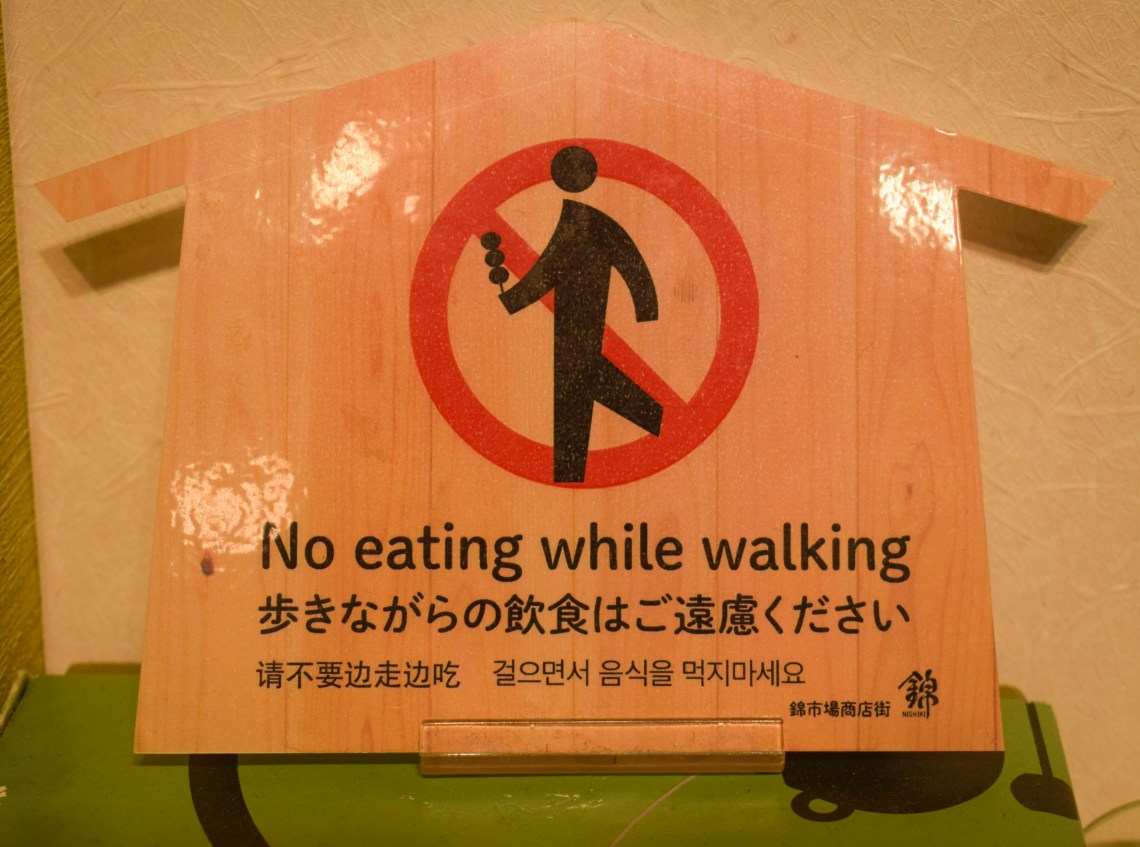 No Eating Whilst Walking