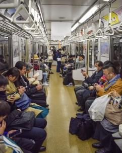 Kyoto Subway, Japan